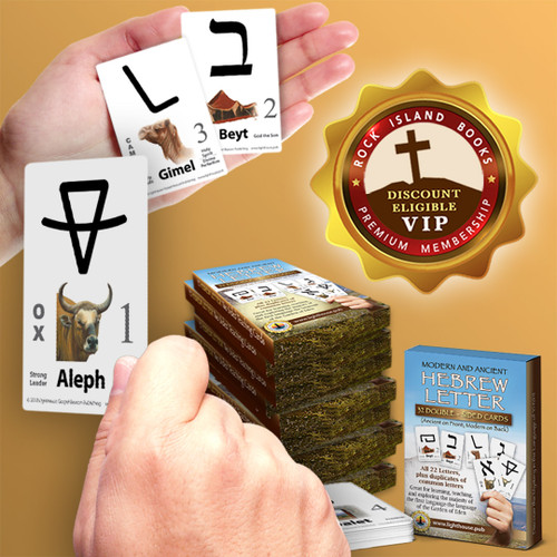 Modern & Ancient Hebrew Letter Flash Cards (Travel Size)—12 card pack