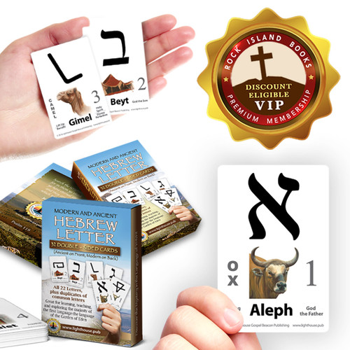 Modern & Ancient Hebrew Letter Flash Cards (Travel Size)—3 card pack