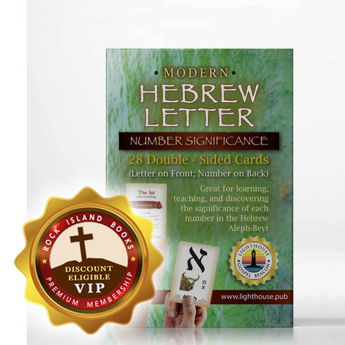 Modern Hebrew Letter Teaching Cards: Number Significance