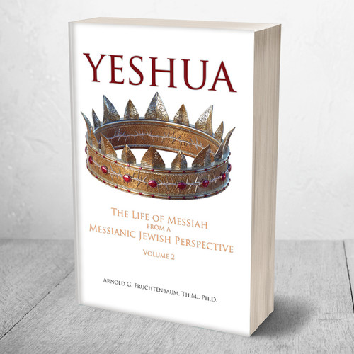 Yeshua: The Life of Messiah from a Messianic Jewish Perspective: Volume 2
