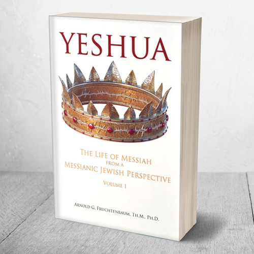 Yeshua: The Life of Messiah
