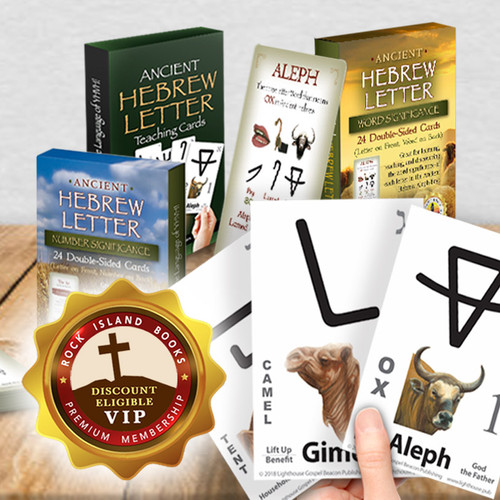 Ancient Hebrew Card Bundle