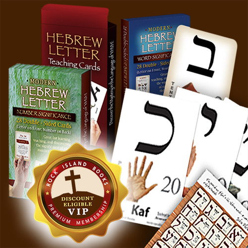 Modern Hebrew Card Bundle
