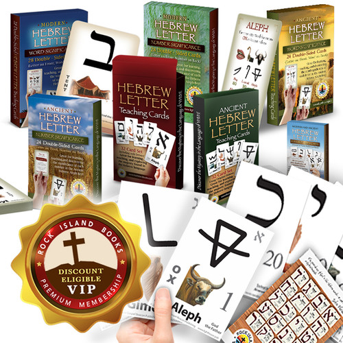 Entire Hebrew Card Bundle