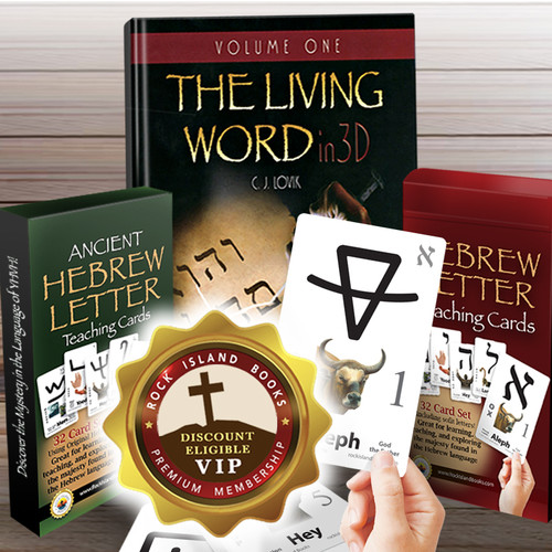 Beginners Hebrew Word Bundle