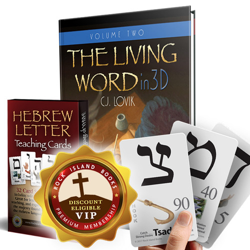 The Living Word in 3D: Volume 2 & Hebrew Letter Teaching Card Bundle