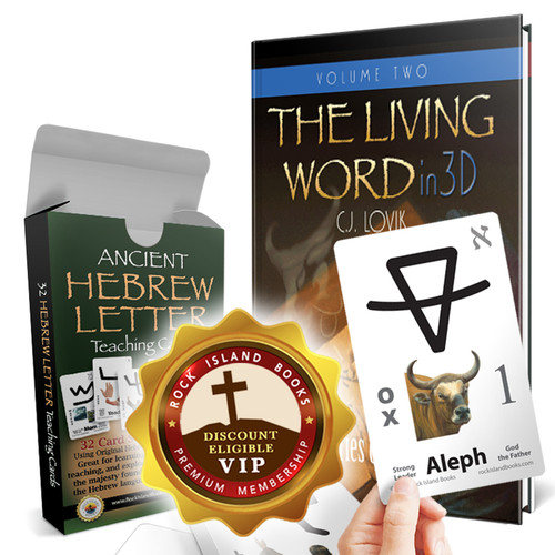 The Living Word in 3D: Volume 2 & Ancient Hebrew Letter Teaching Card Bundle