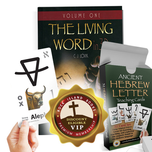 The Living Word in 3D: Volume 1 & Ancient Hebrew Letter Teaching Card Bundle