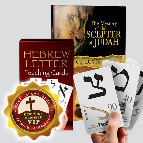 Scepter of Judah and Hebrew Letter Teaching Cards Bundle