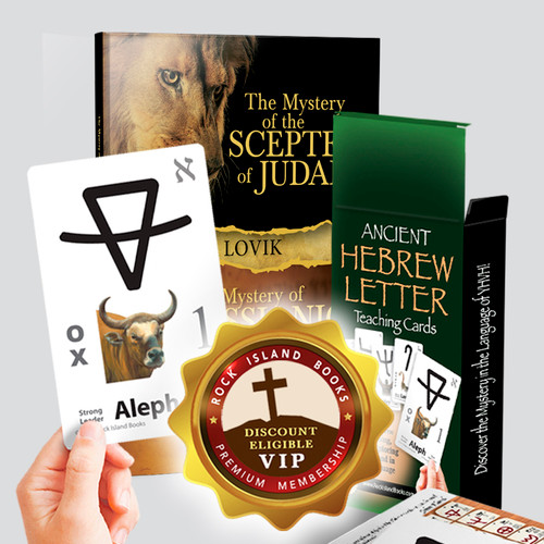 Scepter of Judah and Ancient Hebrew Letter Teaching Cards Bundle