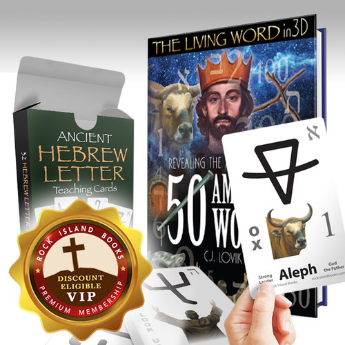 50 Amazing Words & Ancient Hebrew Teaching Cards Bundle