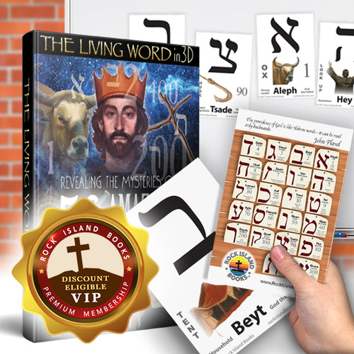 50 Amazing Word & Hebrew Magnetic Cards Bundle