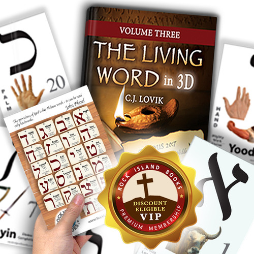 The Living Word in 3D: Volume 1 & Hebrew Magnetic Card Bundle