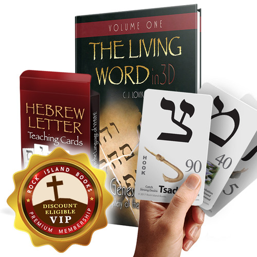 The Living Word in 3D: Volume 1 & Hebrew Letter Teaching Card Bundle