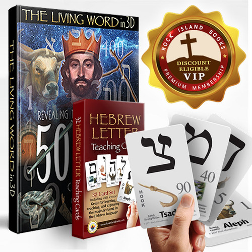 50 Amazing Words & Hebrew Teaching Cards Bundle