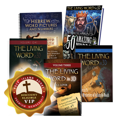 Pictures in Scripture Bundle (5 books)