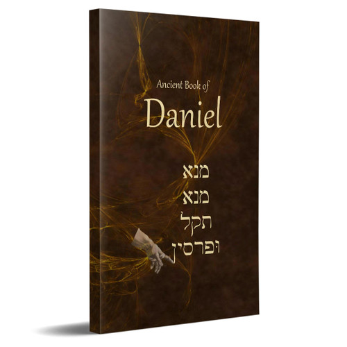 Ancient Book of Daniel