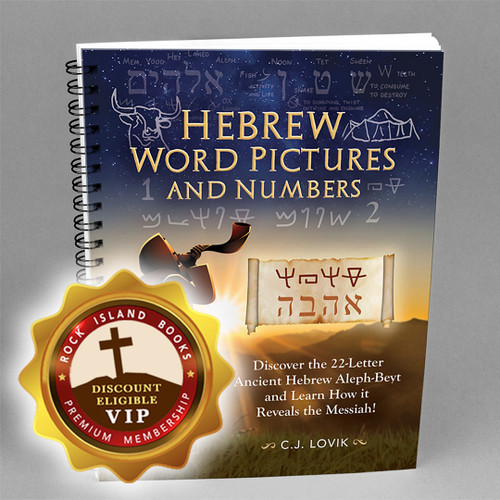 Hebrew Word Pictures and Numbers