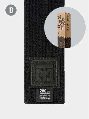 DO Black Belt (Double:4.5/5cm)