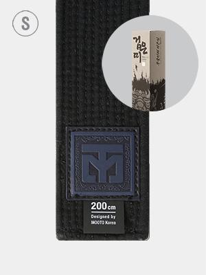 FIGHTER Black Belt (Single:4.5cm)