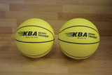 KBA Heavy Trainer Basketball