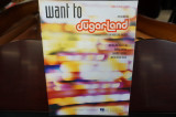 Want To by SugarLand Piano/Vocal/Guitar