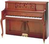 Knabe WMV647F Academy Series Upright Piano