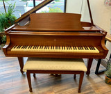 "Steinway ""L"" Walnut Satin Grand Piano with Bench - SOLD"