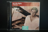 Yamaha Disklavier Artists Series Hot Latin Nights A Piano Soft Plus 3.5 inch floppy disk