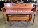 Used Yamaha Console Upright Piano with Bench and Gorgeous Wood Inlays - SOLD