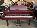 """Samick SIG-57 Mahogany Polish 5'7"""" Grand Piano with Bench - SOLD"""