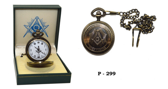 Antique Masonic Tool Pocket Watch