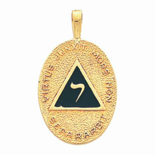 Scottish Rite Pendant # 8296