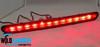 Camaro Dark Third Brake Lamp - Wildhammer