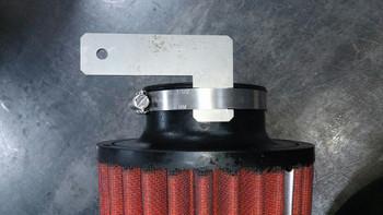 AEM DryFlow Air Filter Bracket for Mk5 TDI Platform Vehicles