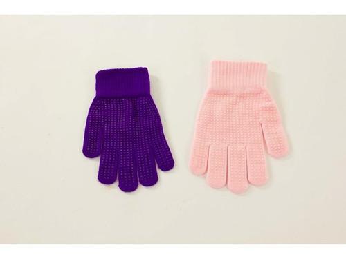 Hy Magic Gloves for Children - Plain Colours