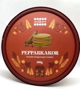 Nyåkers Peppar Kakor Cookie Tub