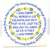 Swedish Dinner Prayer Tile