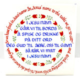 Norwegian Dinner Prayer Tile