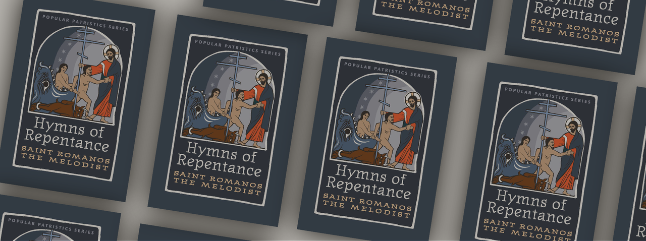 The latests book from the Popular Patristic Series, 'Hymns of Repentance' by St Romanos the Melodist