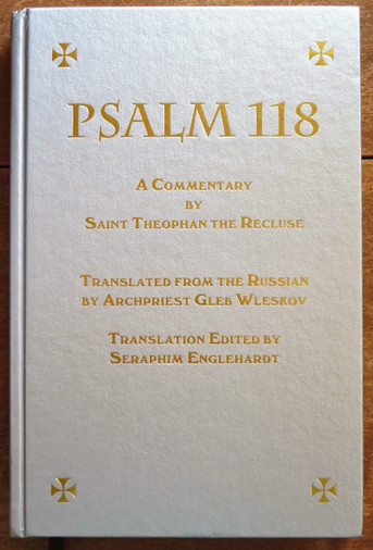 Psalm 118: A Commentary by Saint Theophan the Recluse