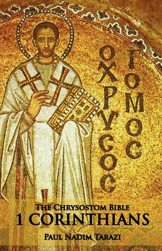 The Chrysostom Bible- 1 Corinthians: A Commentary