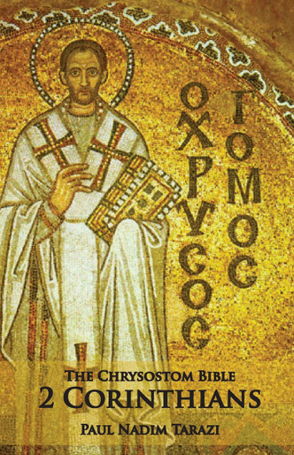 The Chrysostom Bible- 2 Corinthians: A Commentary
