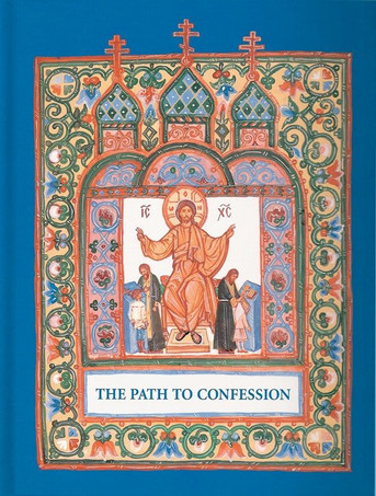 Path to Confession (hardback)