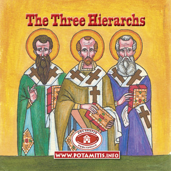 The Three Hierarchs, Paterikon for Kids 20