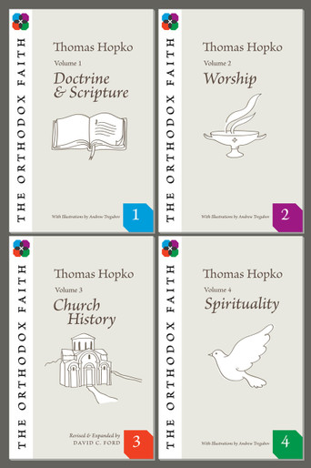 The Orthodox Faith Four Volume Set