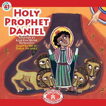 The Holy Prophet Daniel, Paterikon for Kids 41