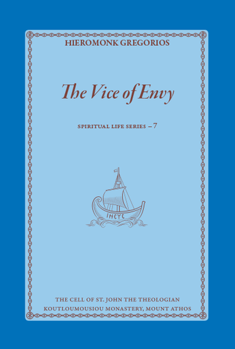 The Vice of Envy