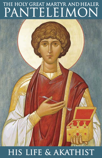 The Holy Great Martyr & Healer Panteleimon - His Life & Akathist
