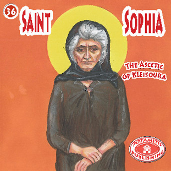 Saint Sophia of Kleisoura, Paterikon for Kids 36